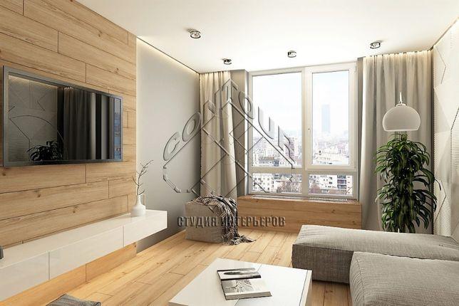 Дизайн интерьера квартир, Дизайнер дома. 3d визуализация. Ремонт