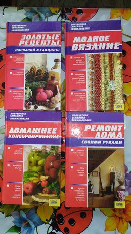 Семейная популярная энциклопедия