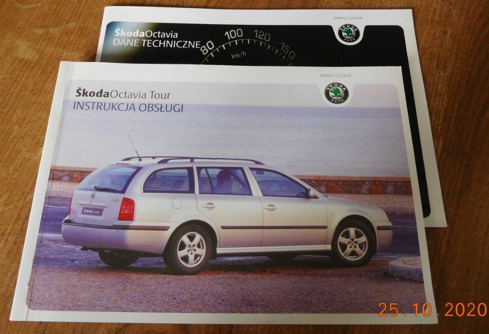 Skoda Octavia Tour Instrukcja Obsługi plus gratis. Luzino - image 1
