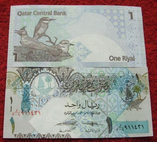 QATAR ONE RIYAL Kolekcjonerski Banknot - 1 sztuka UNC