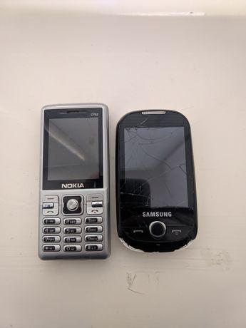 Старі телефони Nokia, Samsung (На запчастини, ремонт)