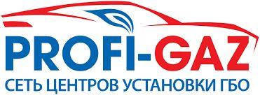 Установка ГБО 2-4-5. ГАЗ на авто в Днепре. Сеть СТО Профигаз.