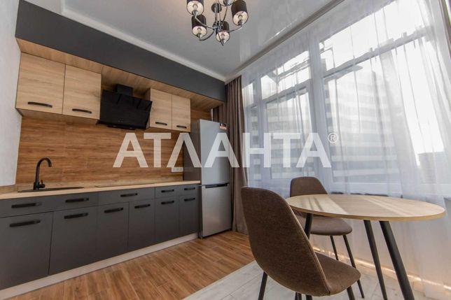 Квартира с капитальным ремонтом и мебелью. Аркадия.