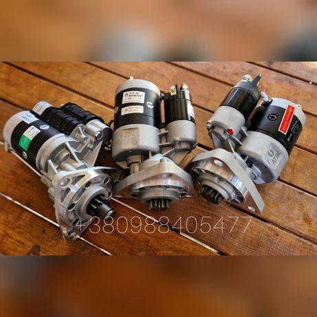 Стартер редукторный МТЗ 80/82,ЮМЗ,Т40,Т25,Т16 Ск нива 12 и 24 вольт