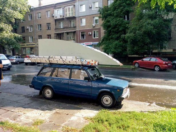 Грузоперевозки ВАЗ2104+ ПРИЦЕП