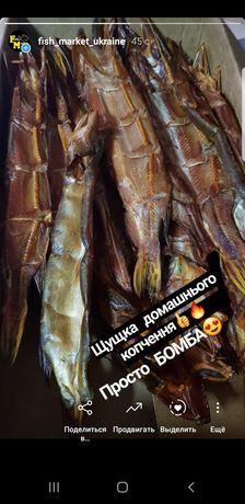Риба в'ялена та домашнього копчення