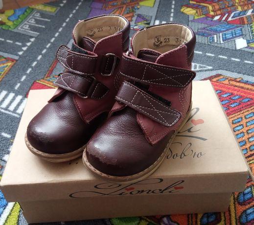Деми ботинки Берегиня для девочки