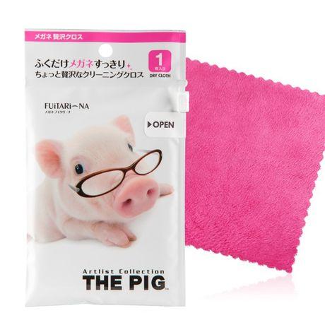 Ściereczka do czyszczenia okularów - wielokrotnego użytku, japońska