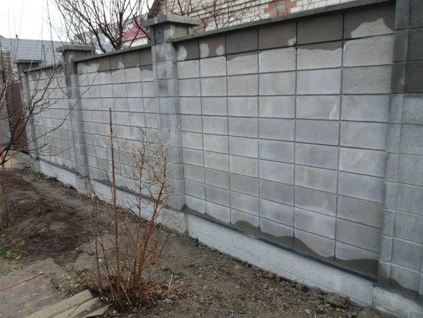 Шлакоблок (блок стіновий)