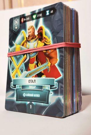 АТБ-Арена картки (номера з 1 по 56) + коробка