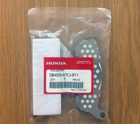 Оригинальные тормозные колодки Honda 06455-kyj-911