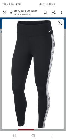 Новые лосины Nike,  размер M