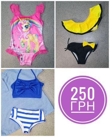 Детские купальники +пляжная туника