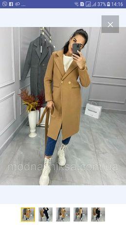 Пальто куртка зима женское