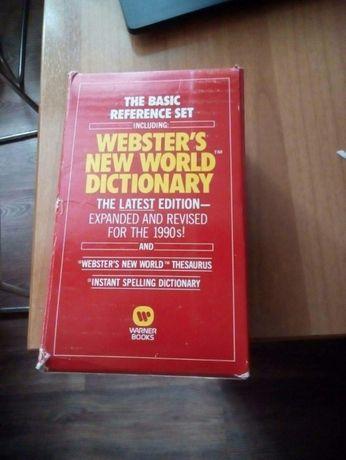Вебстерские словари