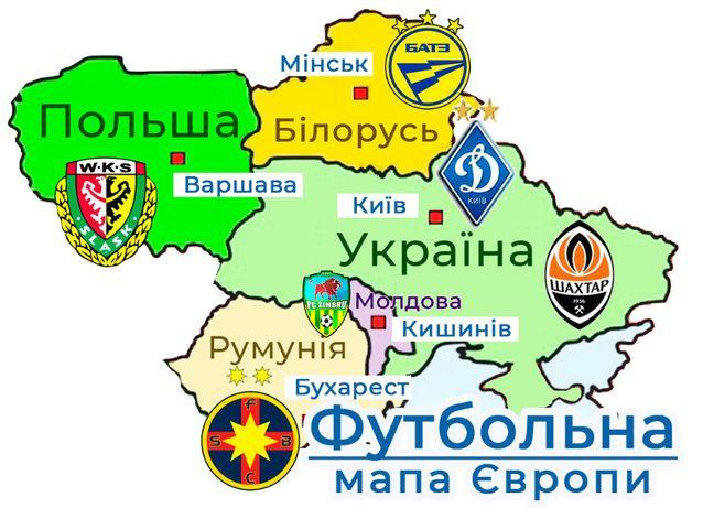 Футбол. Карта Европы. Наклейки