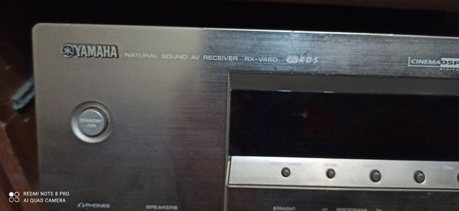 Yamaha RX-V450 на запчасти или под ремонт