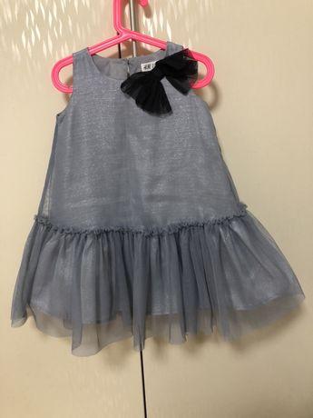 Платье Mayoral, HM