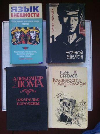 Книги разные старые