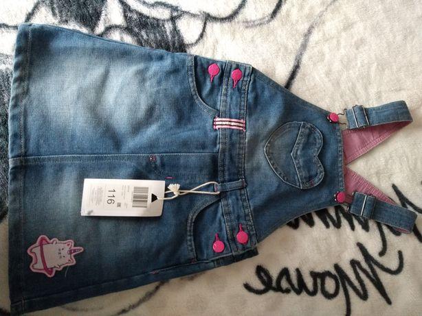 Sukienka jeansowa 116