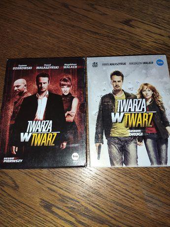 Twarzą w twarz /DVD /sezon 1 i 2/Małaszyński/Walach/Vega/TVN/Janiak