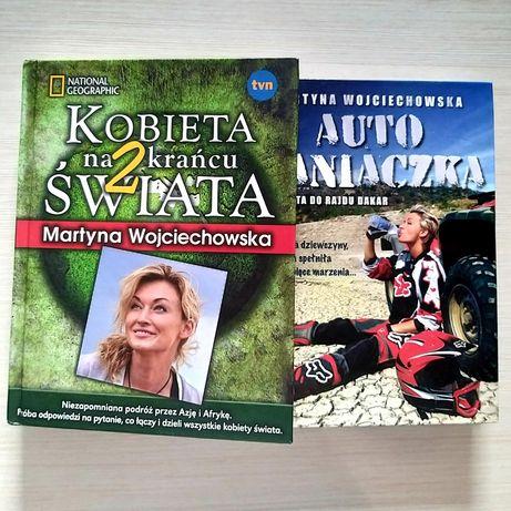 Kobieta na Krańcu świata i Automaniaczka -Martyna Wojciechowska