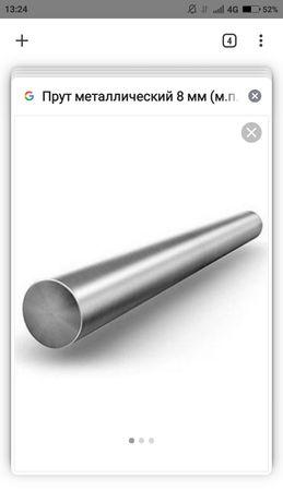 Прут стальной D 12 мм