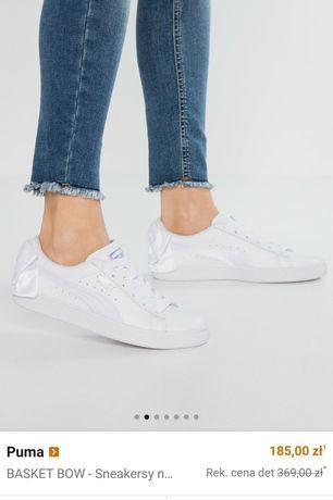 Buty puma nowe oryginalne