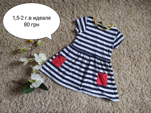 Платье 1,5-2 года в идеале! Как новое.одето пару раз.