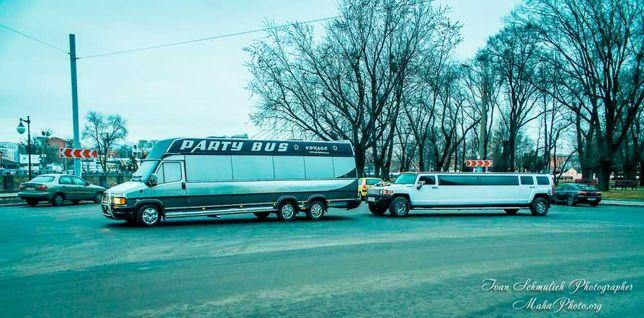 Пати бас Вояж-альтернатива лимузина
