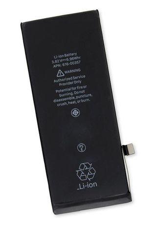 Bateria para iPhone 8