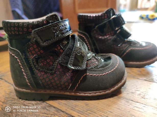 Кожанные ботинки демисезонные