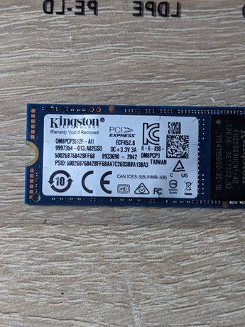 Dysk SSD 512GB M2 Kingston za Pad do PS4