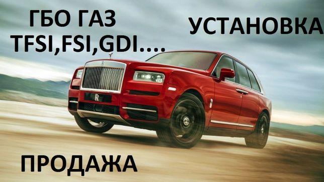 TFSI-FSI-TSI-GDI-установка-продажа-непосредственный впрыск