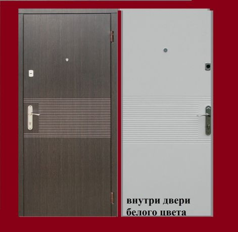 Входные двери с МДФ накладкой со СКЛАДА. Двери НОВЫЕ. монтаж,доставка
