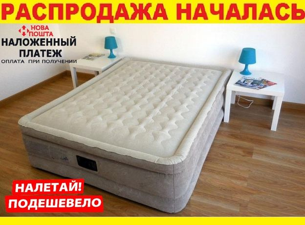 Надувная двухспальная кровать. Матрас. Ліжко. Ламзак для туризма