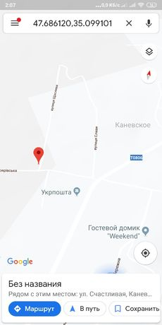 Участок с.Каневское