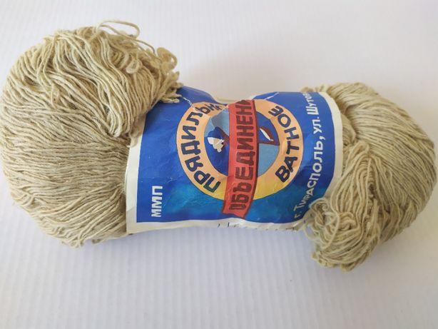 Пряжа шерстяная, чистая шерсть, нитки для вязания, СССР