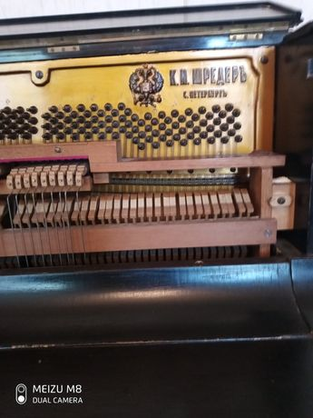 Антикварное пианино  К.М.Шредерь.