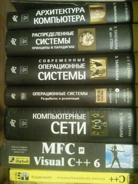 Книги по компютерам. 2000-2006 рр.