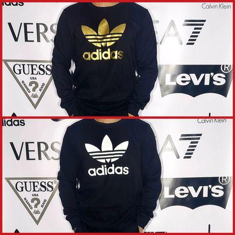 Bluza Adidas najtaniej wysyłka za pobraniem