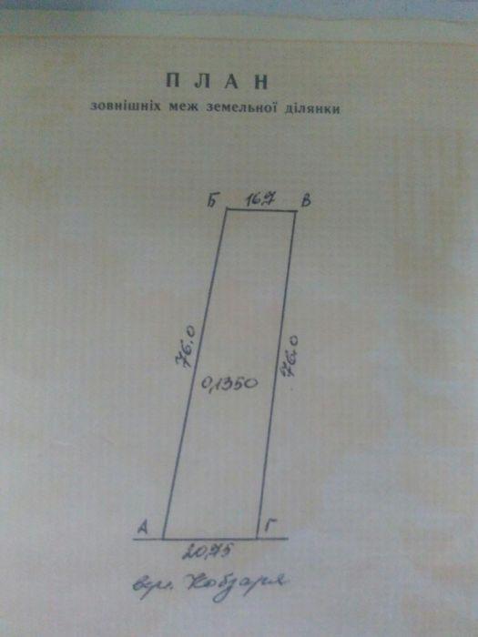 Продам земельный участок в Адамовке Адамовка - изображение 1