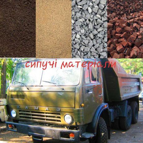 Пісок щебінь земля бій бой торф глина битон з дробілки вивіз сміття