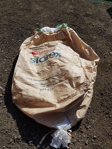 Worki Big Bag 140x90x90 cm 4 liny