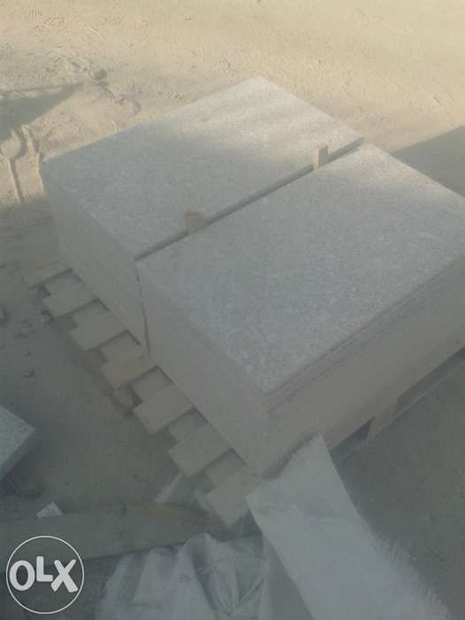 Ladrilho em granito amarelo Alpendorada, Várzea E Torrão - imagem 1