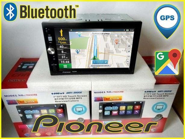 Автомагнитола Pioneer 7023/CRBG, Все форматы аудио, видео, 2 пульта!
