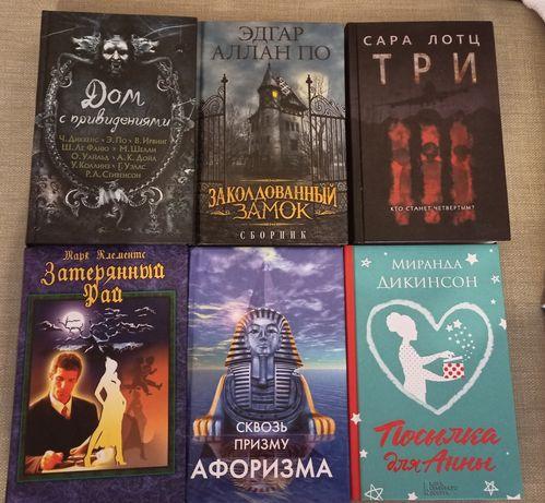 Книги російською мовою