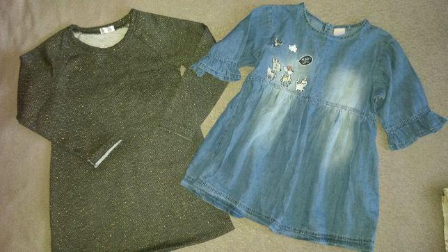 Sukienka i bluzeczka w roz. 122