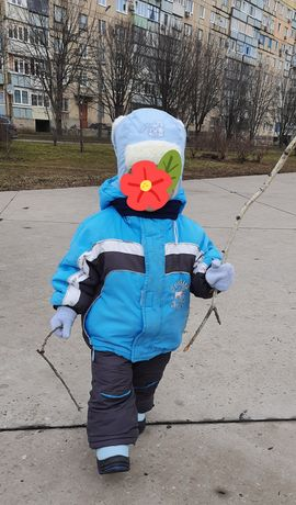 Зимний комбинезон Libellule