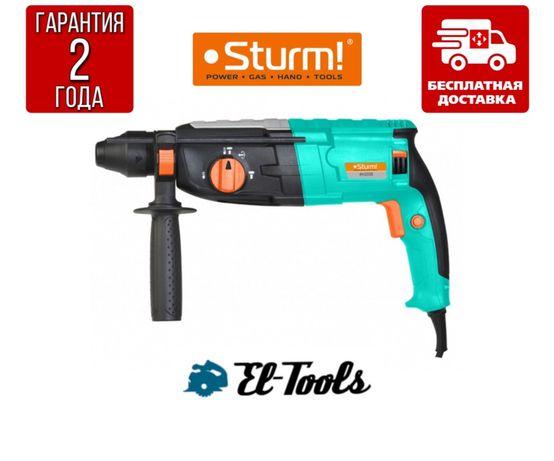 Перфоратор прямой Sturm RH2528 1300 Вт